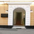 Photo of Hotel Lirico