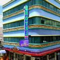 Photo of Hotel Tiffany Laoag City