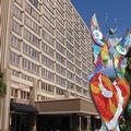 Image of Howard Johnson Plaza Hotel