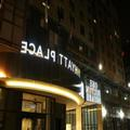 Image of Hyatt Place Flushing / La Guardia Airport