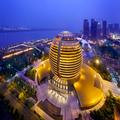 Image of Intercontinental Hangzhou