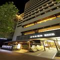 Photo of Karasuma Kyoto Hotel