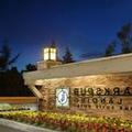 Image of Larkspur Landing Renton An All Suite Hotel