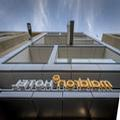 Photo of Maldron Hotel Newcastle