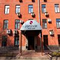 Photo of Maxima Irbis Hotel