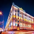Photo of Minsk Hotel