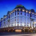 Exterior of Moscow Marriott Grand Hotel