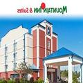 Photo of Mountain Inn & Suites Erwin
