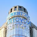 Image of Novotel Moscow Centre