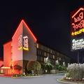 Photo of Red Roof Inn Boston Woburn