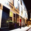 Photo of The Central Hotel Donegal Town