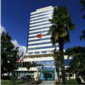 Exterior of Tirana International Hotel & Conference Centre