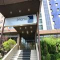 Image of Top Kongresshotel Europe Stuttgart
