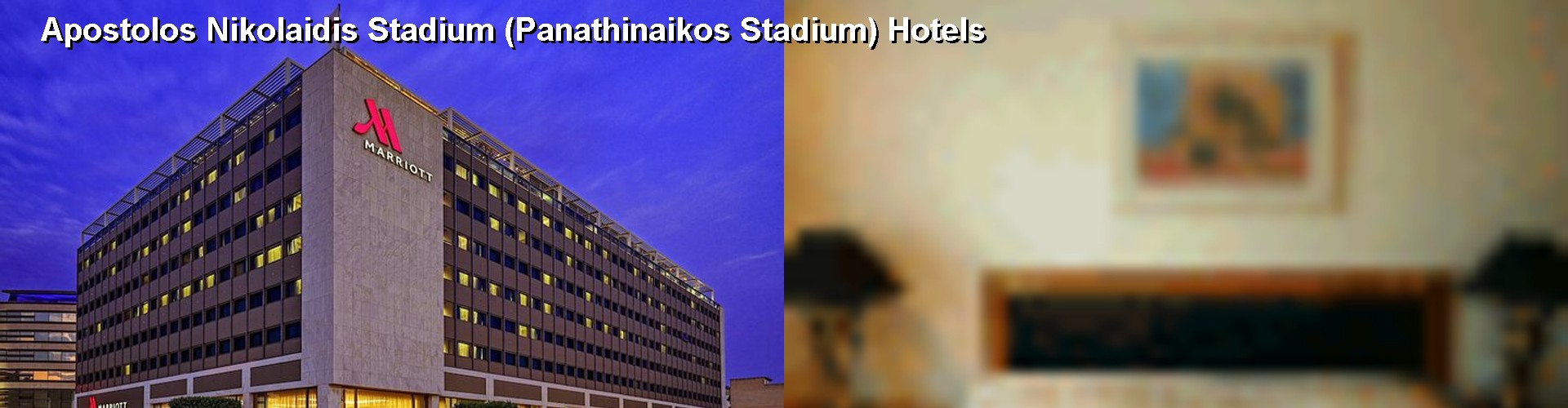 5 Best Hotels near Apostolos Nikolaidis Stadium (Panathinaikos Stadium)
