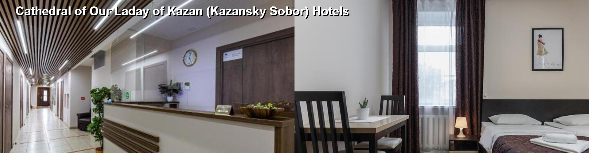5 Best Hotels near Cathedral of Our Laday of Kazan (Kazansky Sobor)