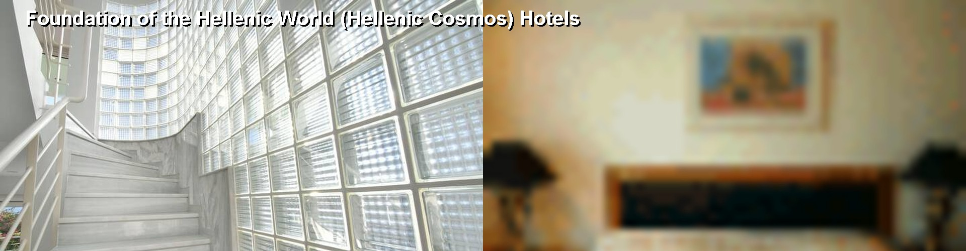 5 Best Hotels near Foundation of the Hellenic World (Hellenic Cosmos)