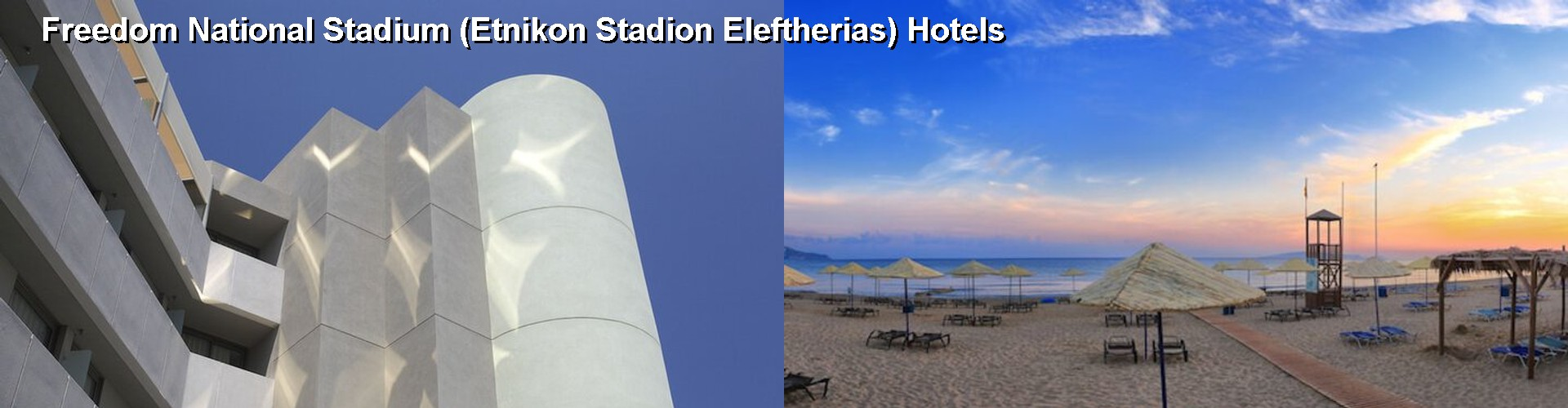 5 Best Hotels near Freedom National Stadium (Etnikon Stadion Eleftherias)