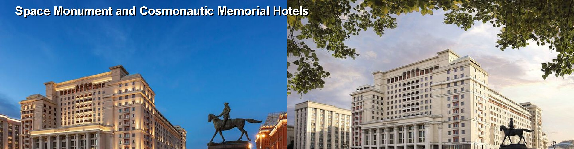 5 Best Hotels near Space Monument and Cosmonautic Memorial