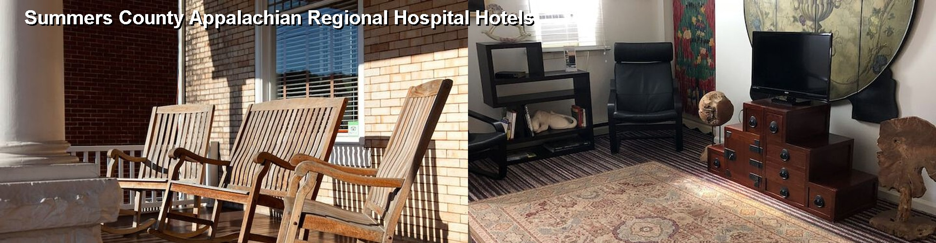 5 Best Hotels near Summers County Appalachian Regional Hospital