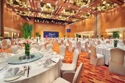Kempinski Grand Ballroom B Meeting Space Thumbnail 3