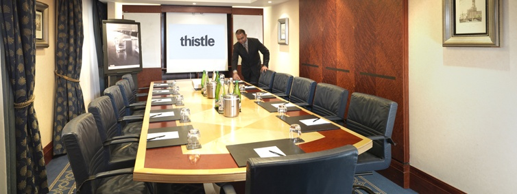 Photo of Directors Boardroom