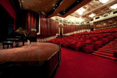Photo of Oman Auditorium