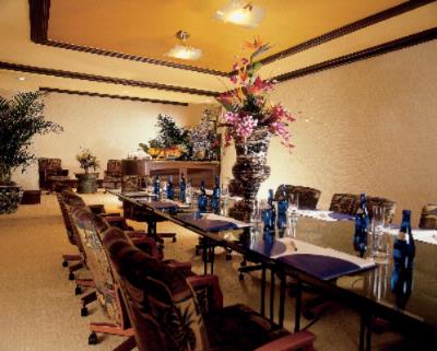 Photo of Ka'anapali Boardroom