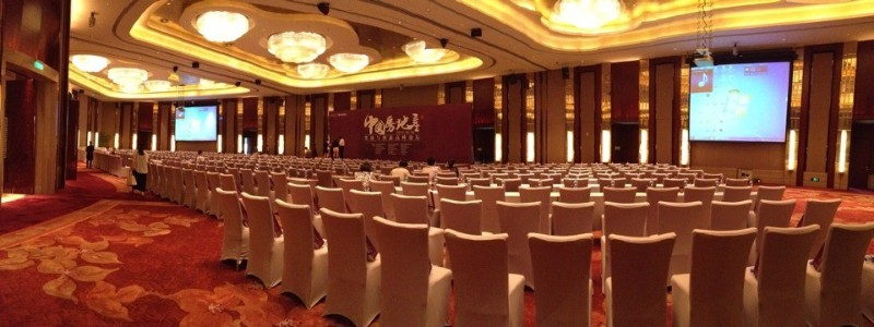 Great China Ballroom Meeting Space Thumbnail 3