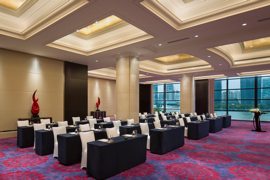 Huangpu Ballroom Meeting Space Thumbnail 1