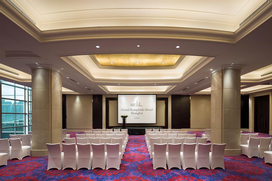 Huangpu Ballroom Meeting Space Thumbnail 2