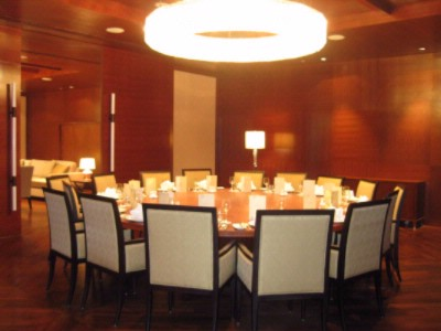 The Chairman Room Meeting Space Thumbnail 2
