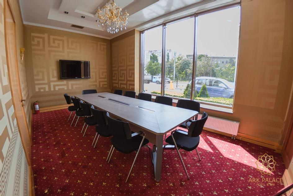 Photo of Busines meeting room
