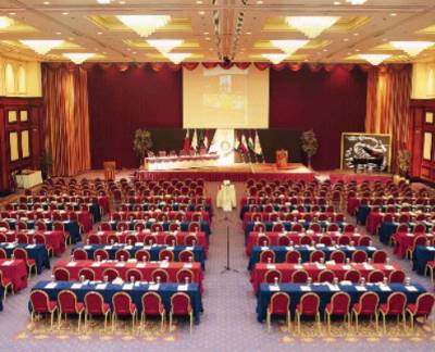 Photo of Main Banquet Hall