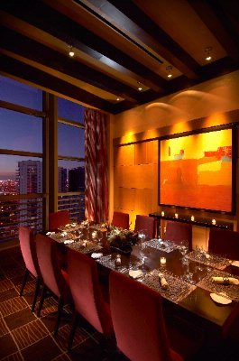 Photo of Atrio Private Dining