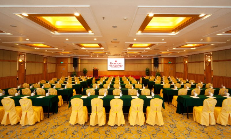 Kaixuan Conference Room Meeting Space Thumbnail 1