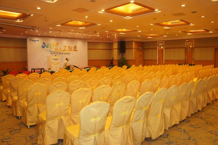 Kaixuan Conference Room Meeting Space Thumbnail 2
