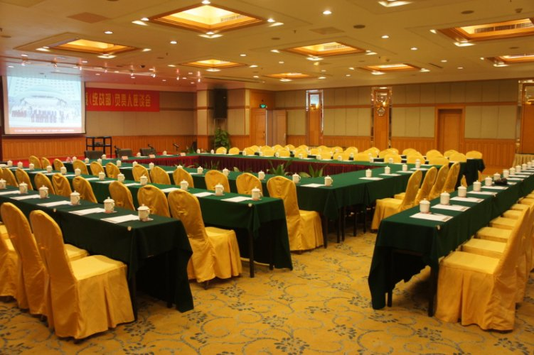Kaixuan Conference Room Meeting Space Thumbnail 3