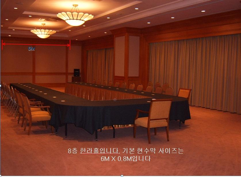 Halla Hall Meeting Space Thumbnail 3