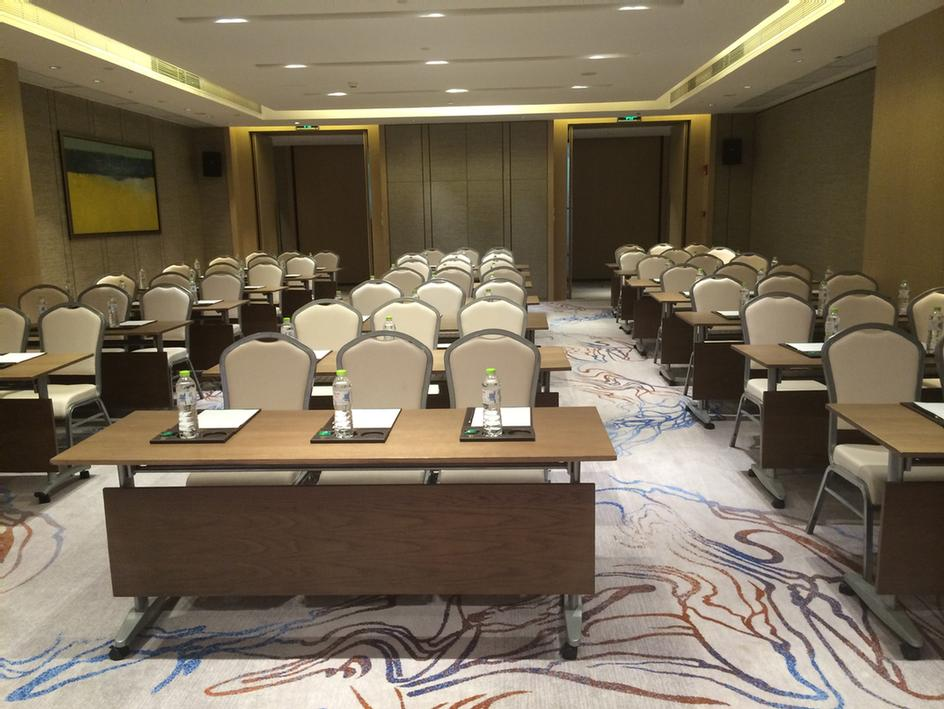 hangzhou Room Meeting Space Thumbnail 2