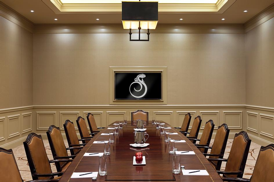 Photo of Marshall Boardroom