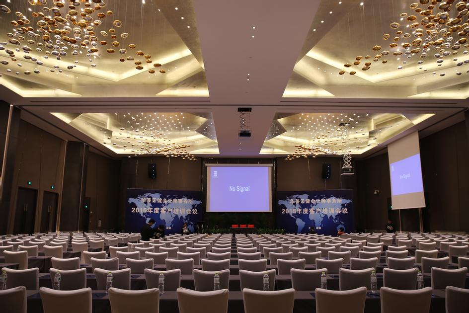 Galaxy Ballroom Meeting Space Thumbnail 1