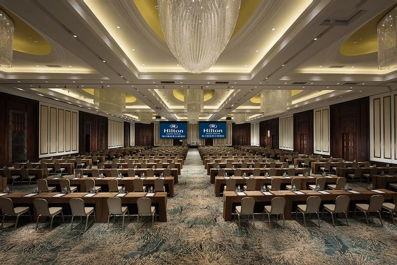 Tai Shan Ballroom Meeting Space Thumbnail 1