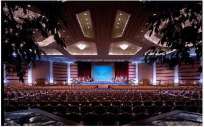 Photo of Al Dafna Convention Center