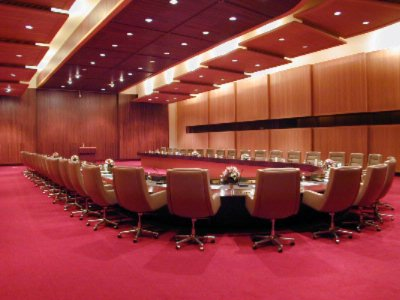Photo of Al Rayyan Conference Hall