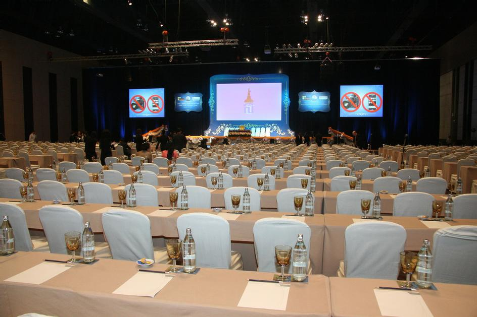 Bangkok Convention Centre Meeting Space Thumbnail 3