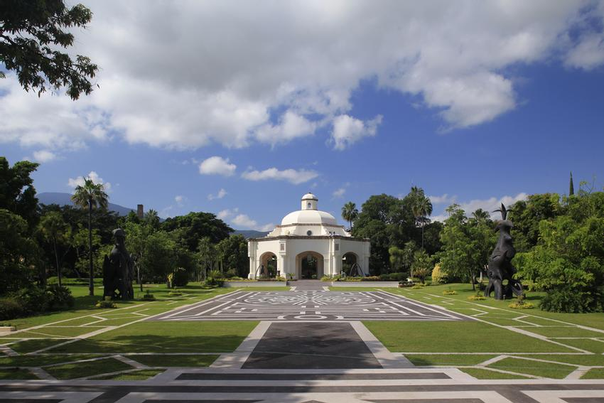 Photo of JARDÍN DE LIMONEROS