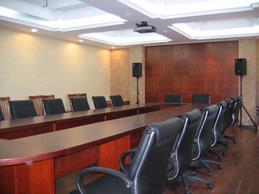 Photo of Business Meeting Room