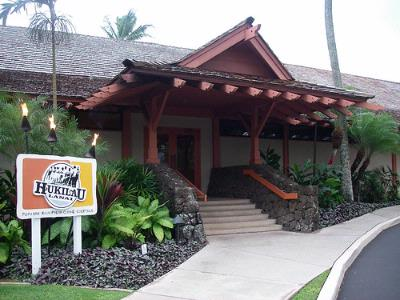 Photo of Hukilau Lanai Banquet Room