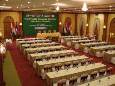 Photo of Angkor Conference I