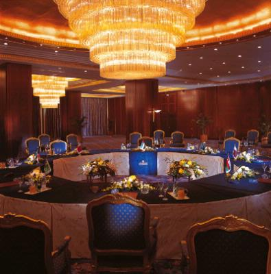 Al Jahra Ballroom Meeting Space Thumbnail 1